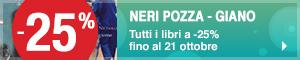 Neri Pozza - Giano