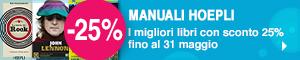 Manuali Hoepli -25%