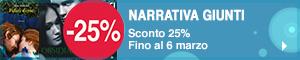 Giunti Narrativa -25%